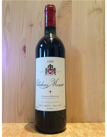 1999 Chateau Musar